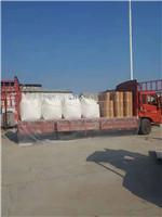 11吨分子筛发天津